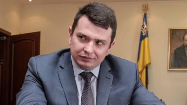 Image result for Artem Sytnik
