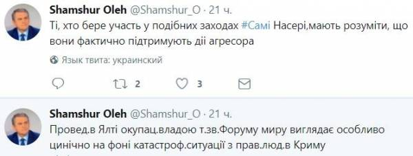 Ukrainian Ambassador Commented On The Arrival Of The Stars Of The